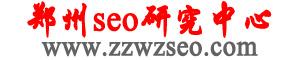 郑州网站优化|郑州SEO|郑州手机站优化|百度排名优化-郑州seo研究中心-往流优化